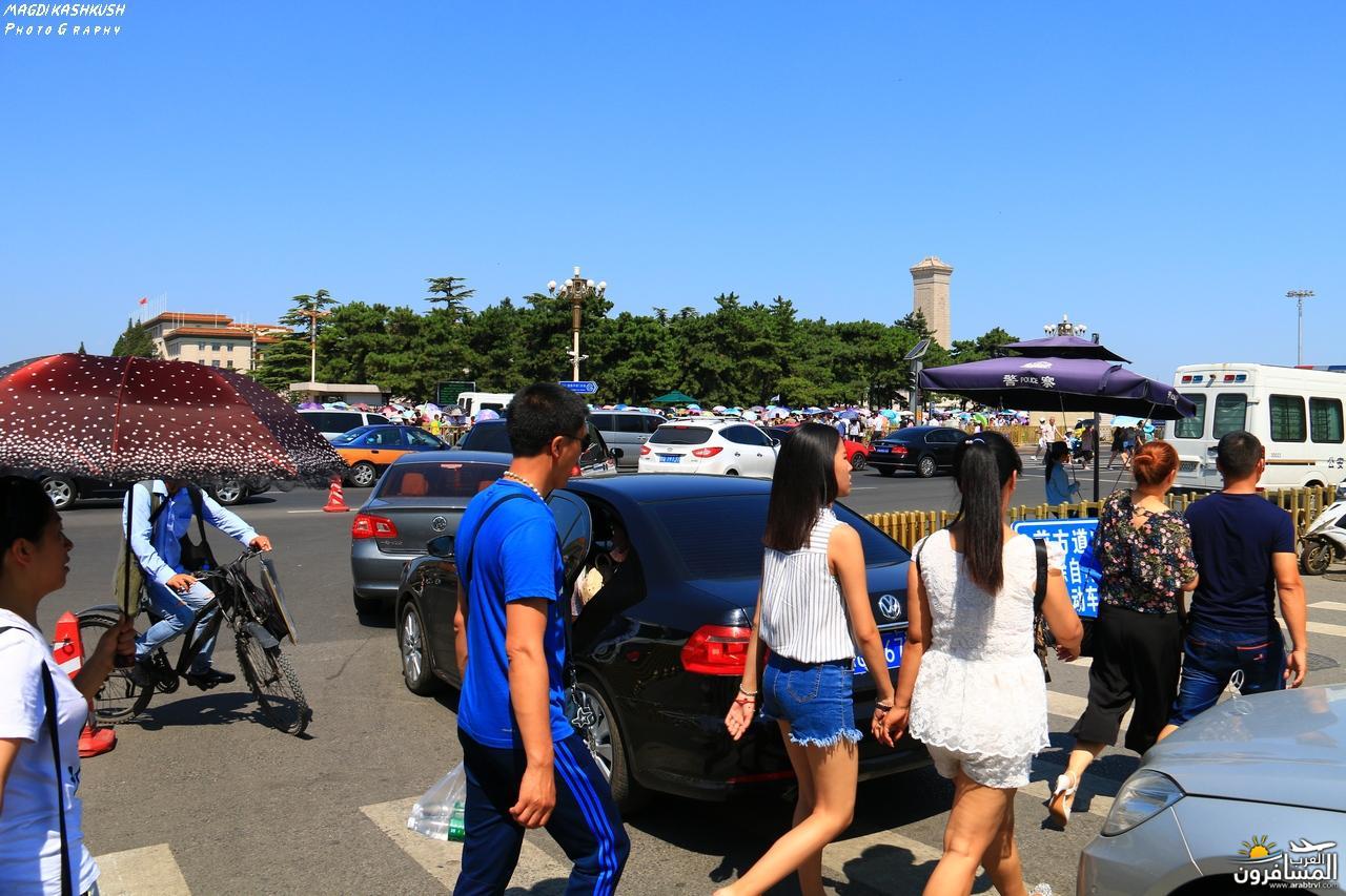 475573 المسافرون العرب بكين beijing
