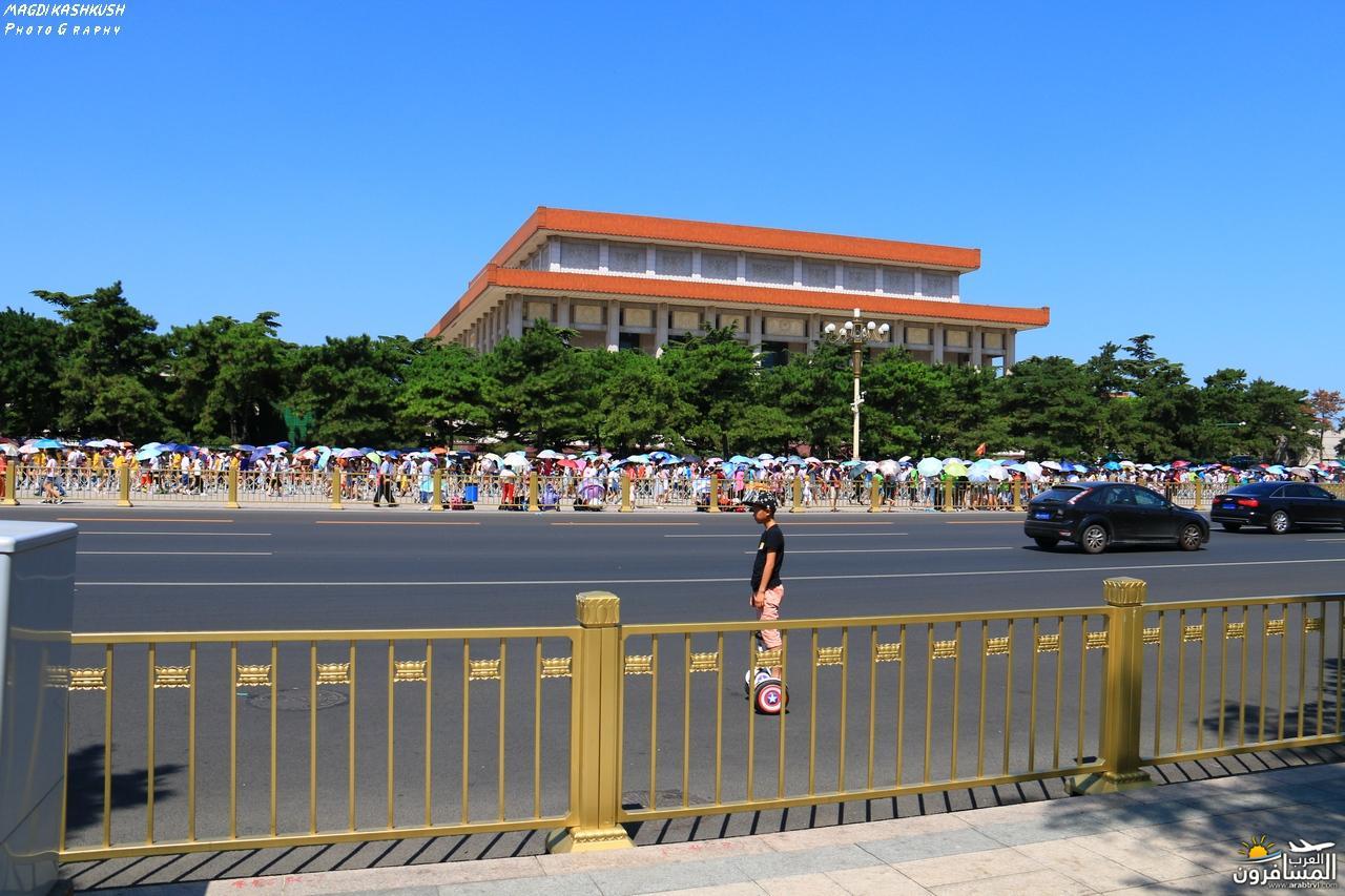 475576 المسافرون العرب بكين beijing