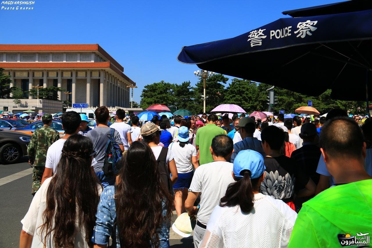 475579 المسافرون العرب بكين beijing