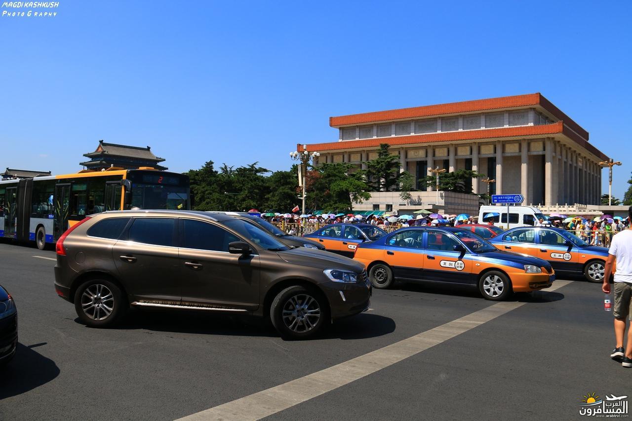 475580 المسافرون العرب بكين beijing