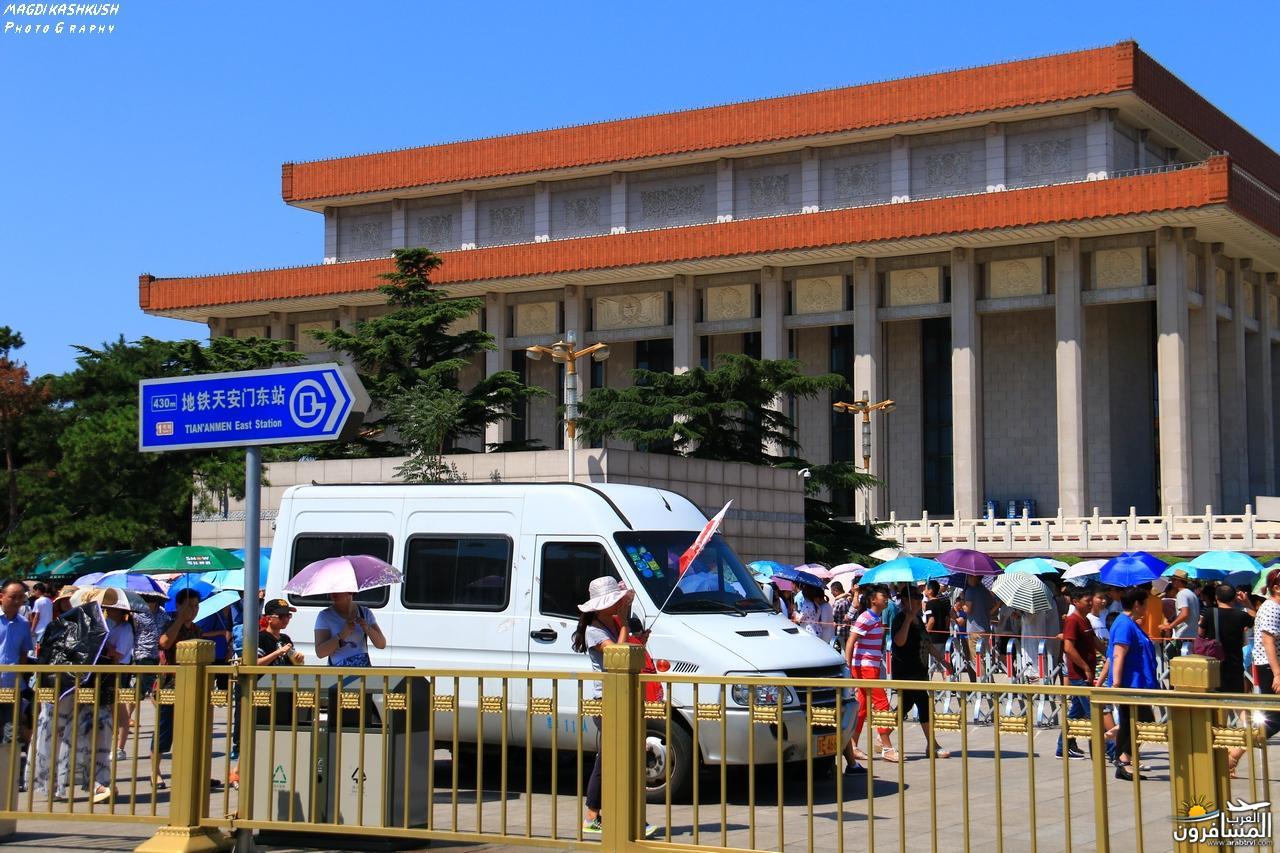 475581 المسافرون العرب بكين beijing