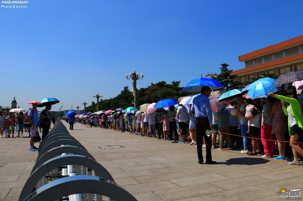 475582 المسافرون العرب بكين beijing