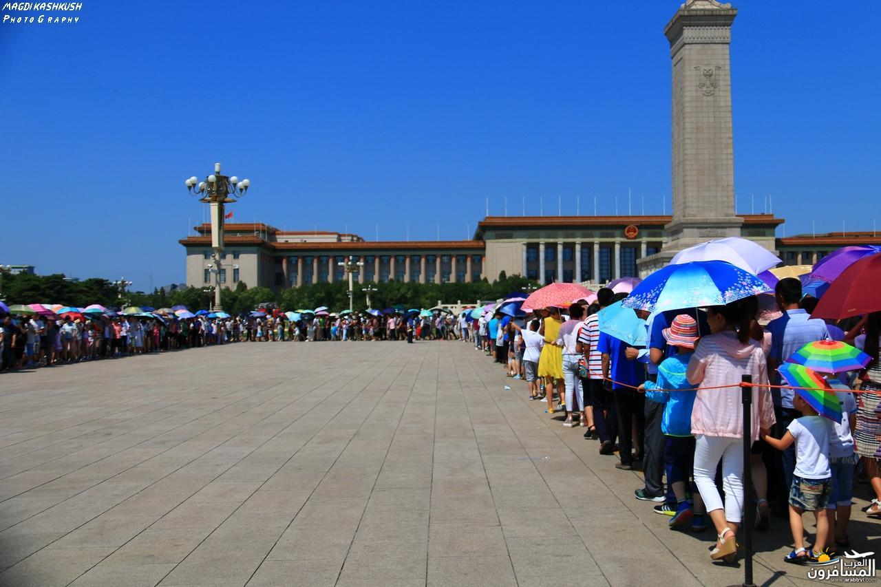 475583 المسافرون العرب بكين beijing