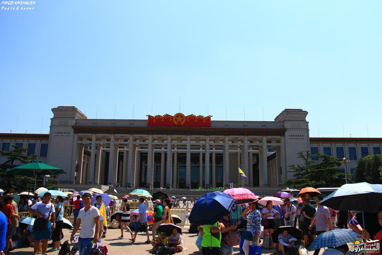 475584 المسافرون العرب بكين beijing