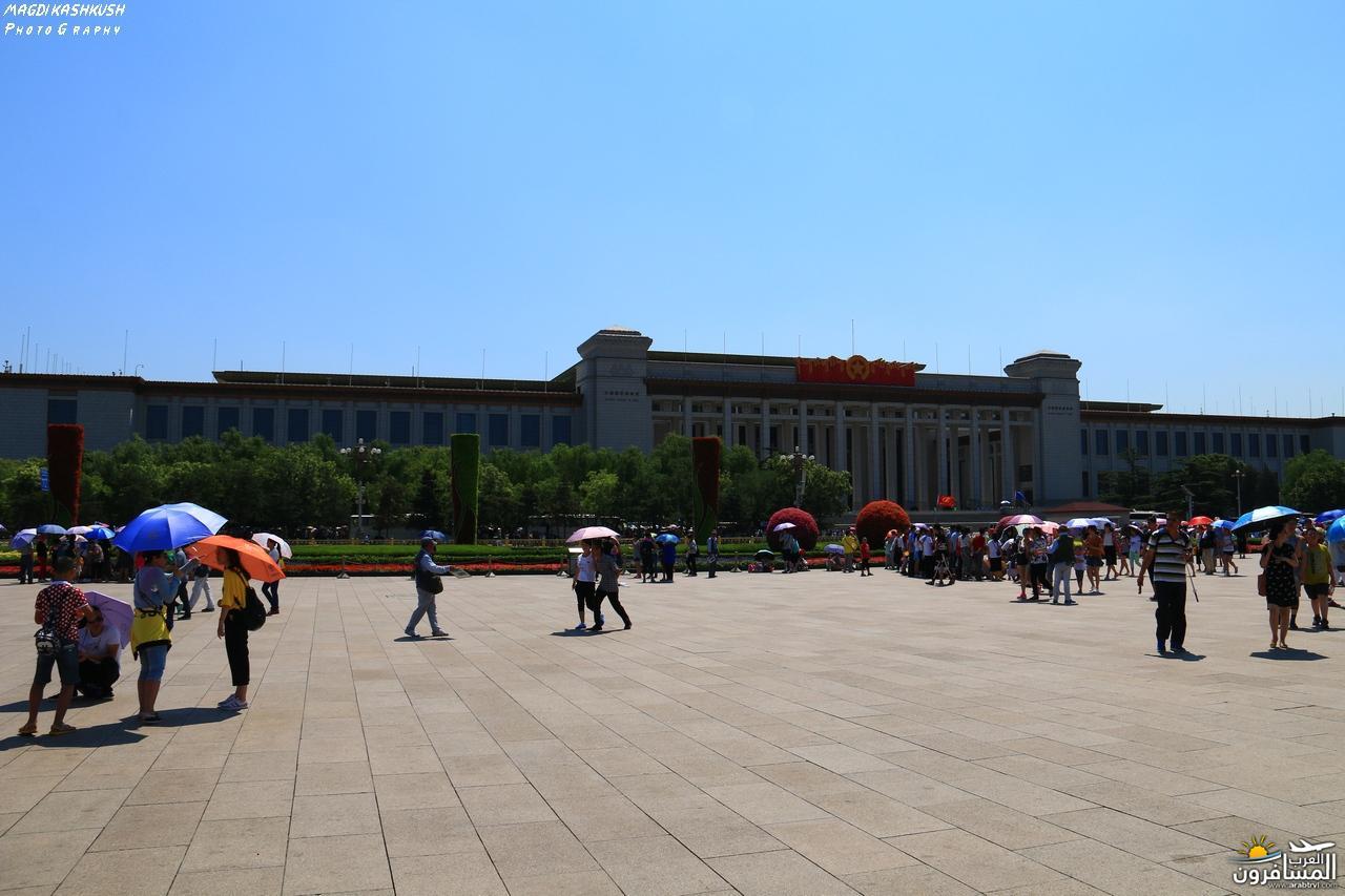 475585 المسافرون العرب بكين beijing
