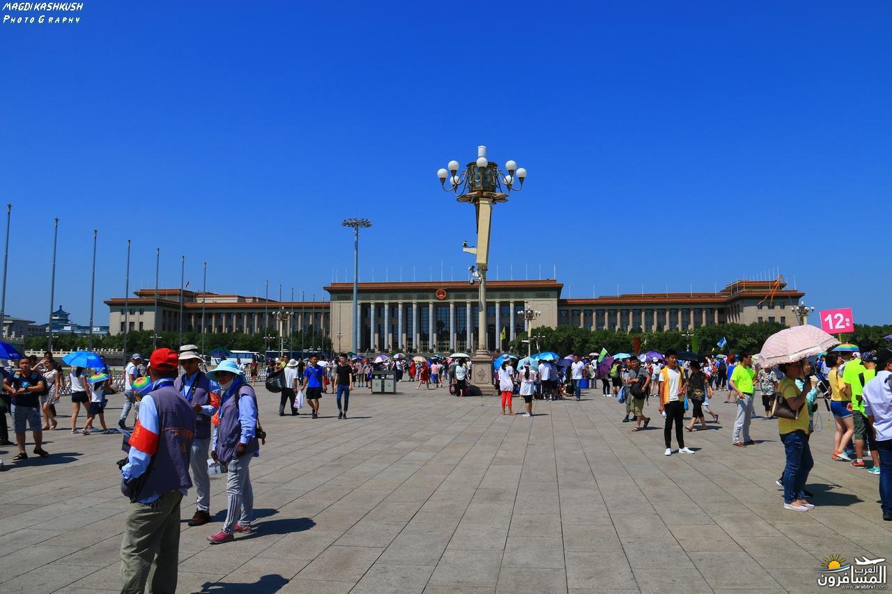 475587 المسافرون العرب بكين beijing