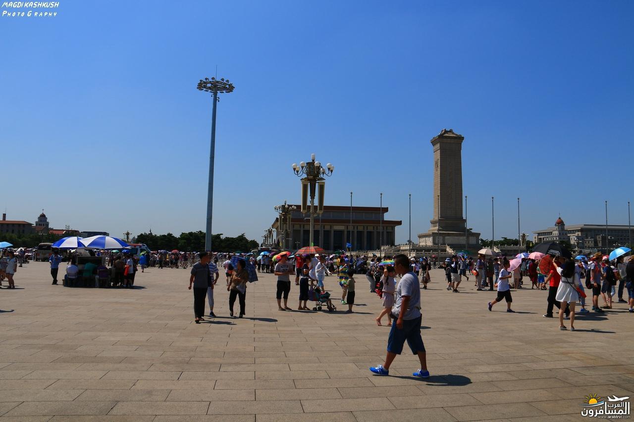 475589 المسافرون العرب بكين beijing