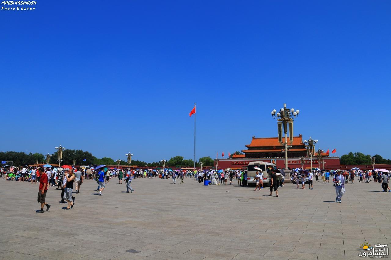 475590 المسافرون العرب بكين beijing