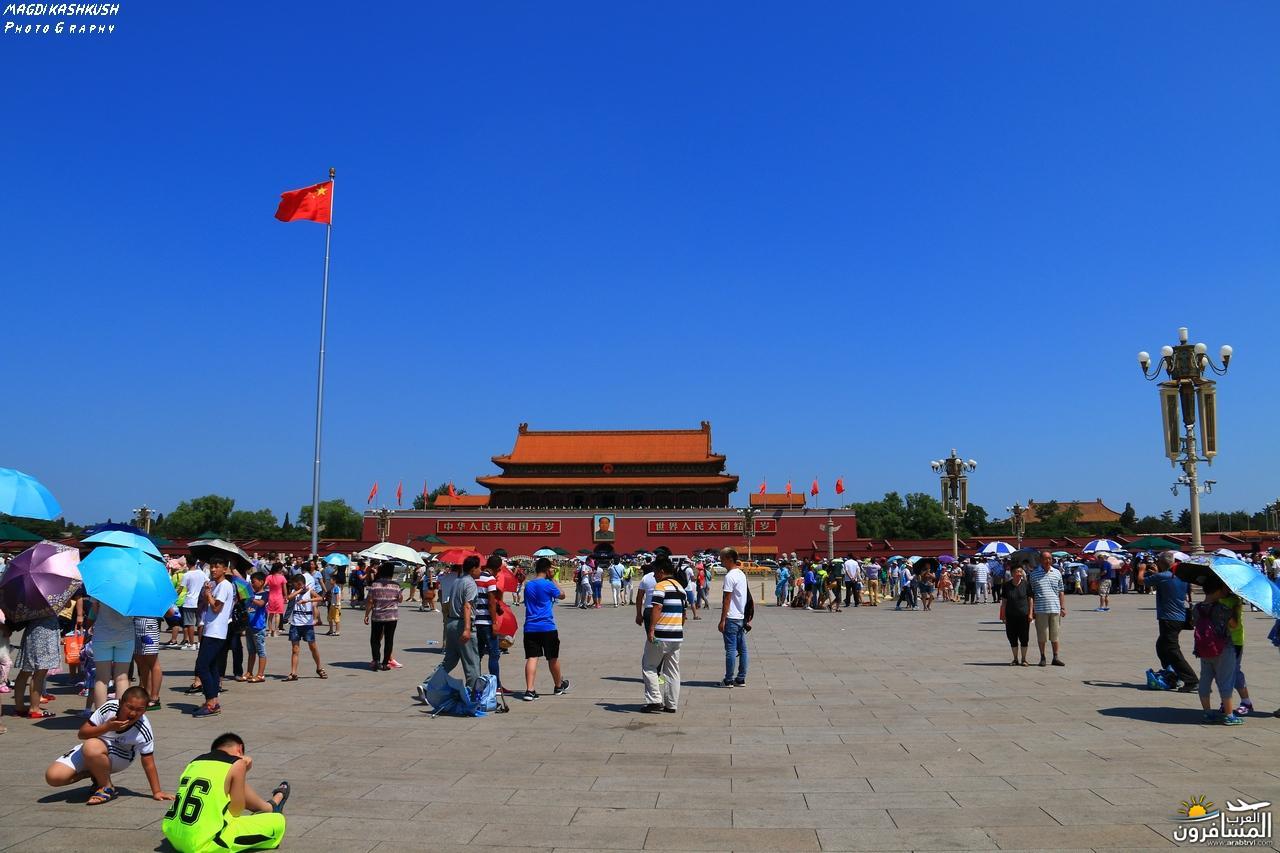 475591 المسافرون العرب بكين beijing