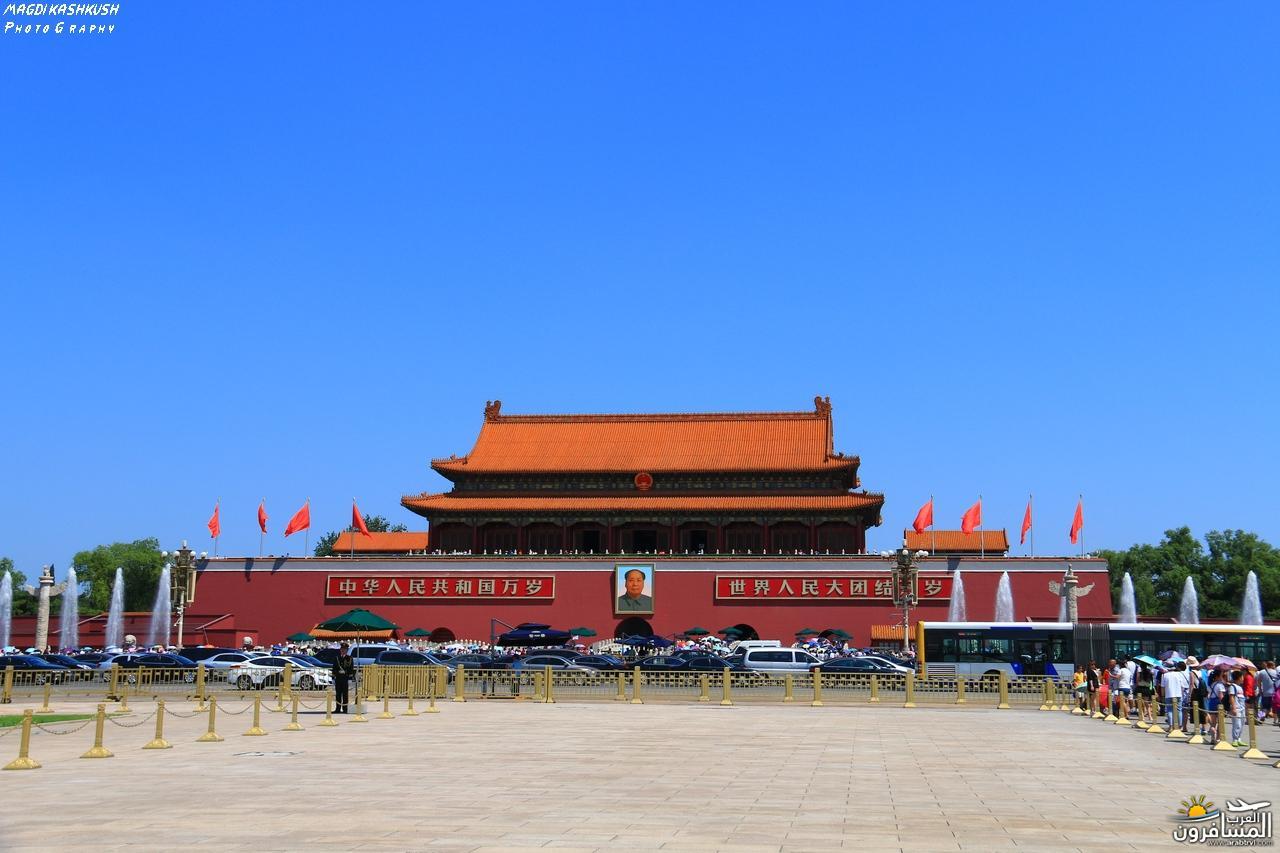 475592 المسافرون العرب بكين beijing