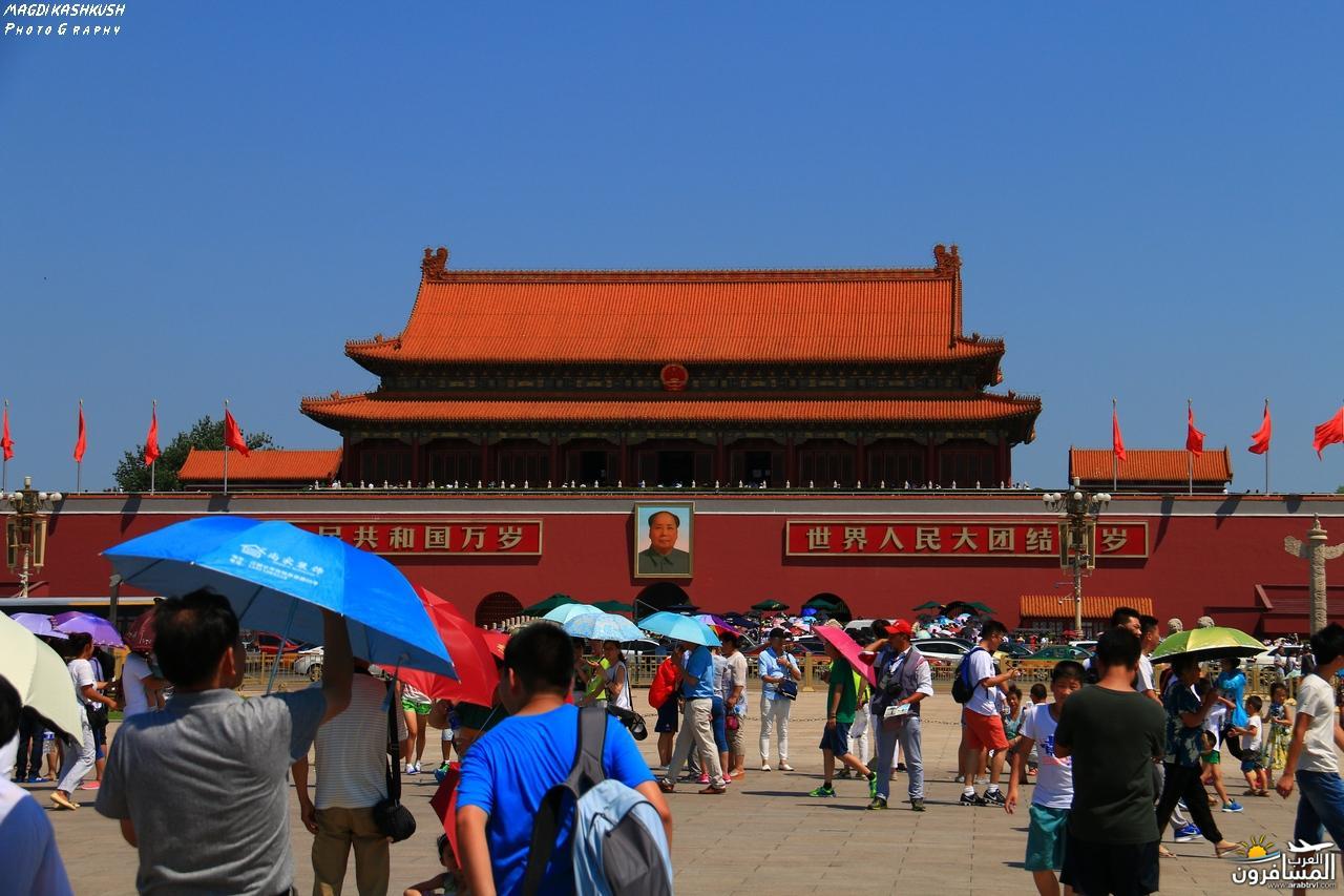 475593 المسافرون العرب بكين beijing