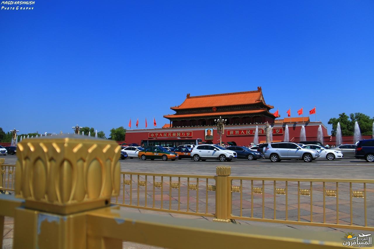475594 المسافرون العرب بكين beijing