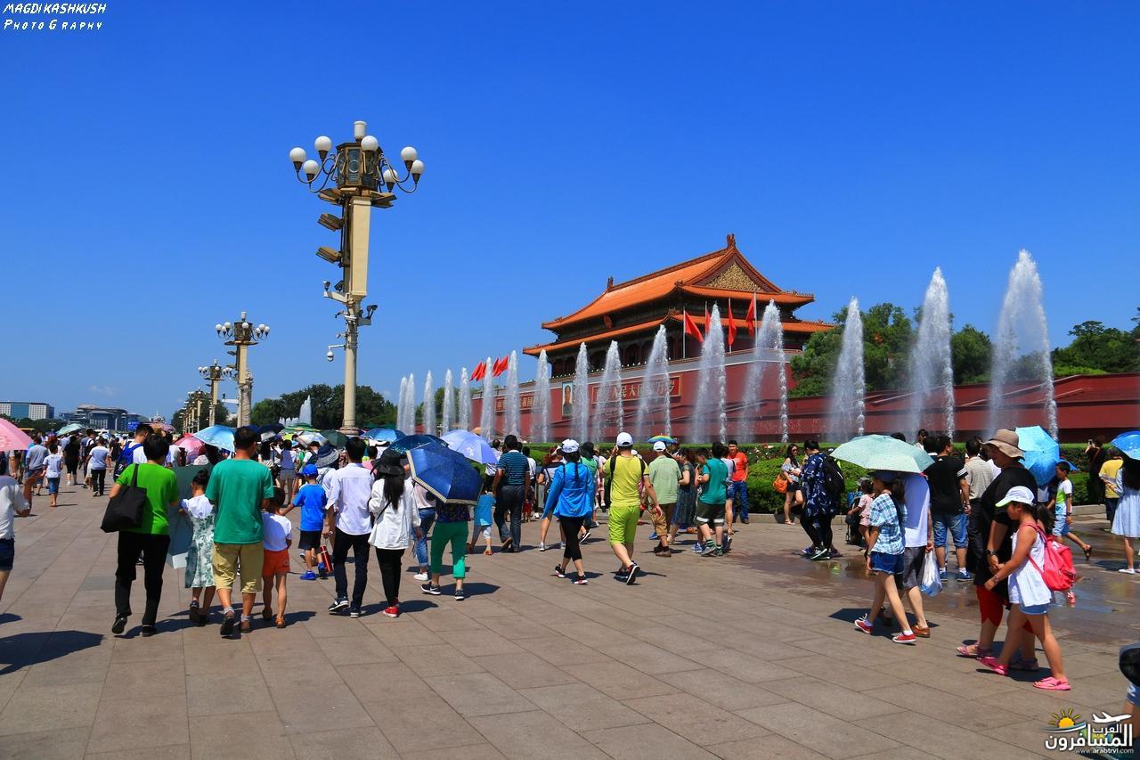 475599 المسافرون العرب بكين beijing