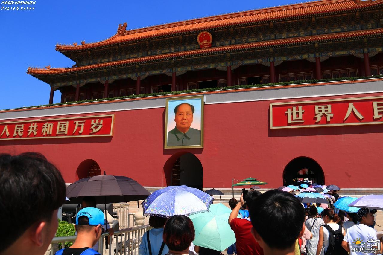 475602 المسافرون العرب بكين beijing