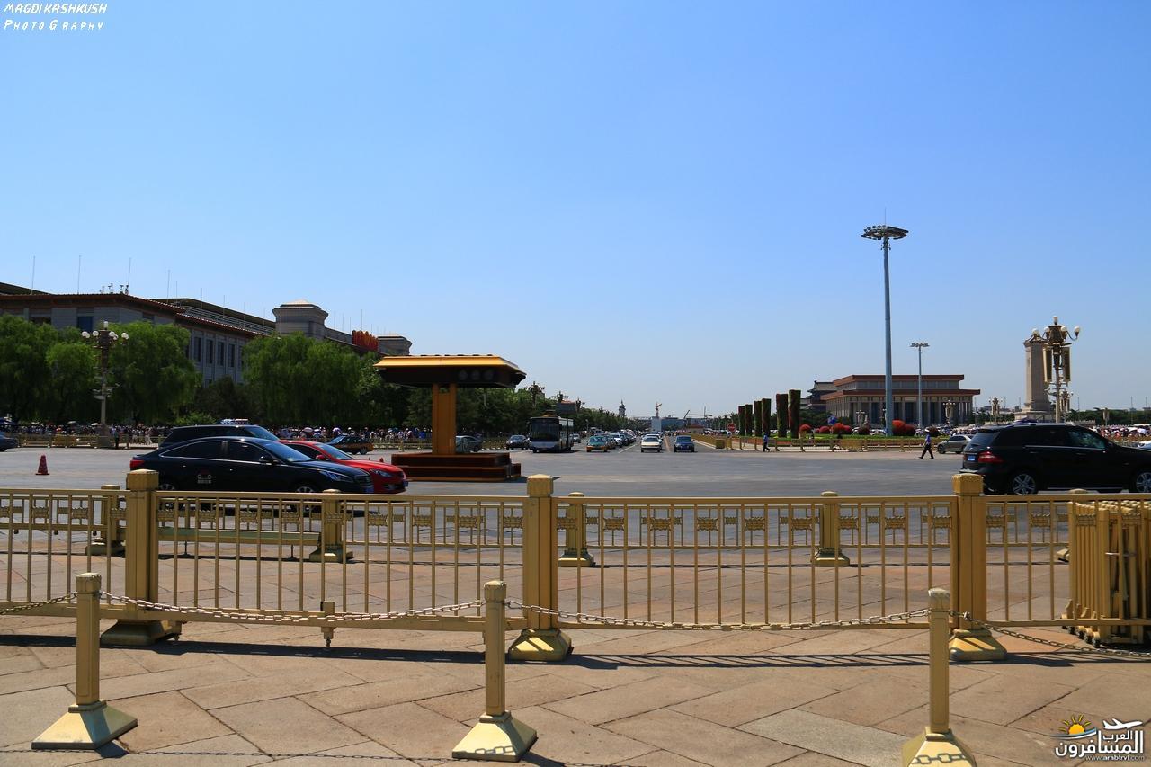 475603 المسافرون العرب بكين beijing
