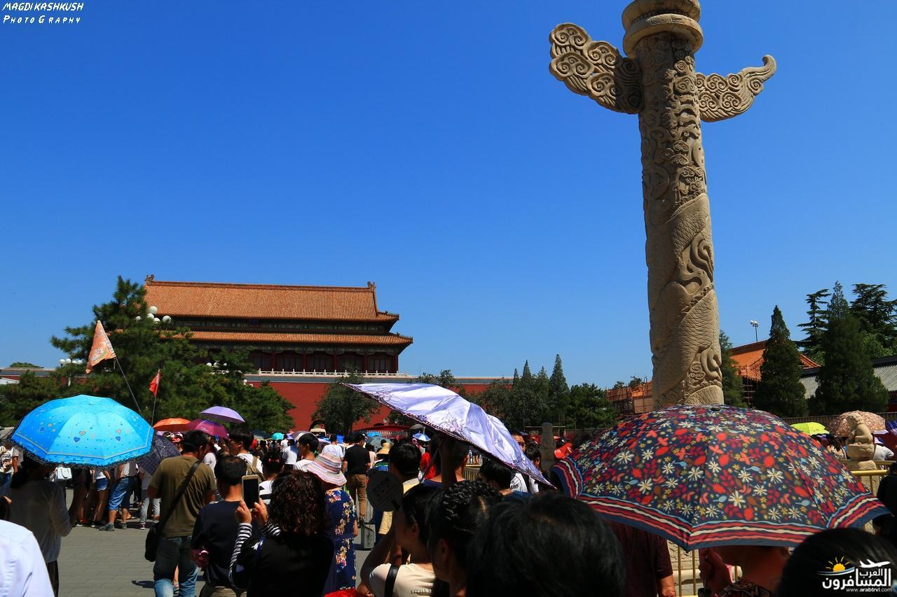 475604 المسافرون العرب بكين beijing