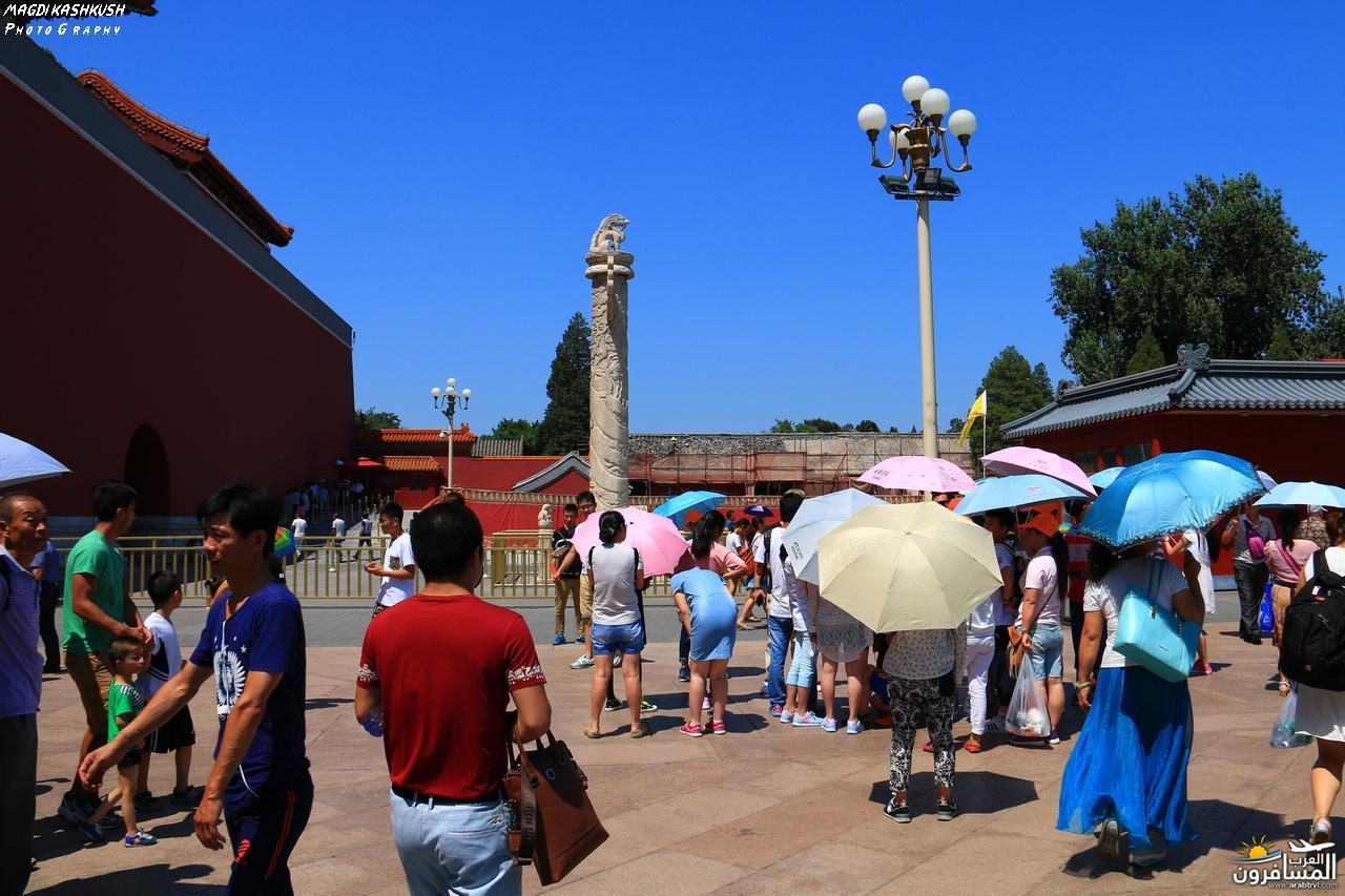 475605 المسافرون العرب بكين beijing