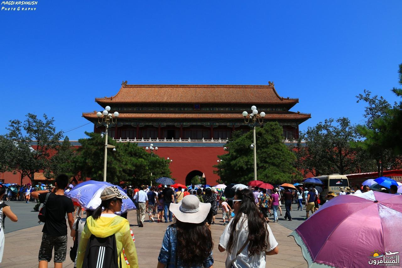 475606 المسافرون العرب بكين beijing