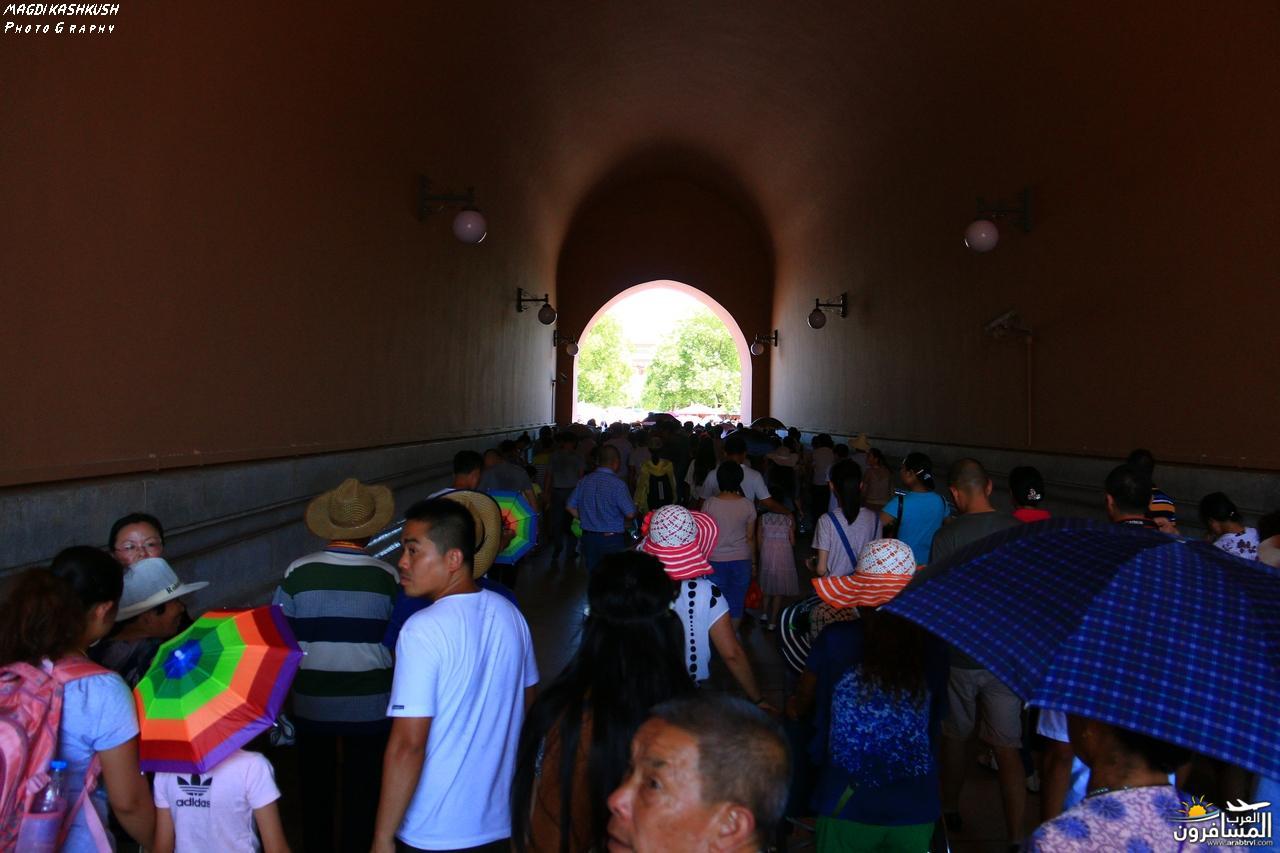 475608 المسافرون العرب بكين beijing