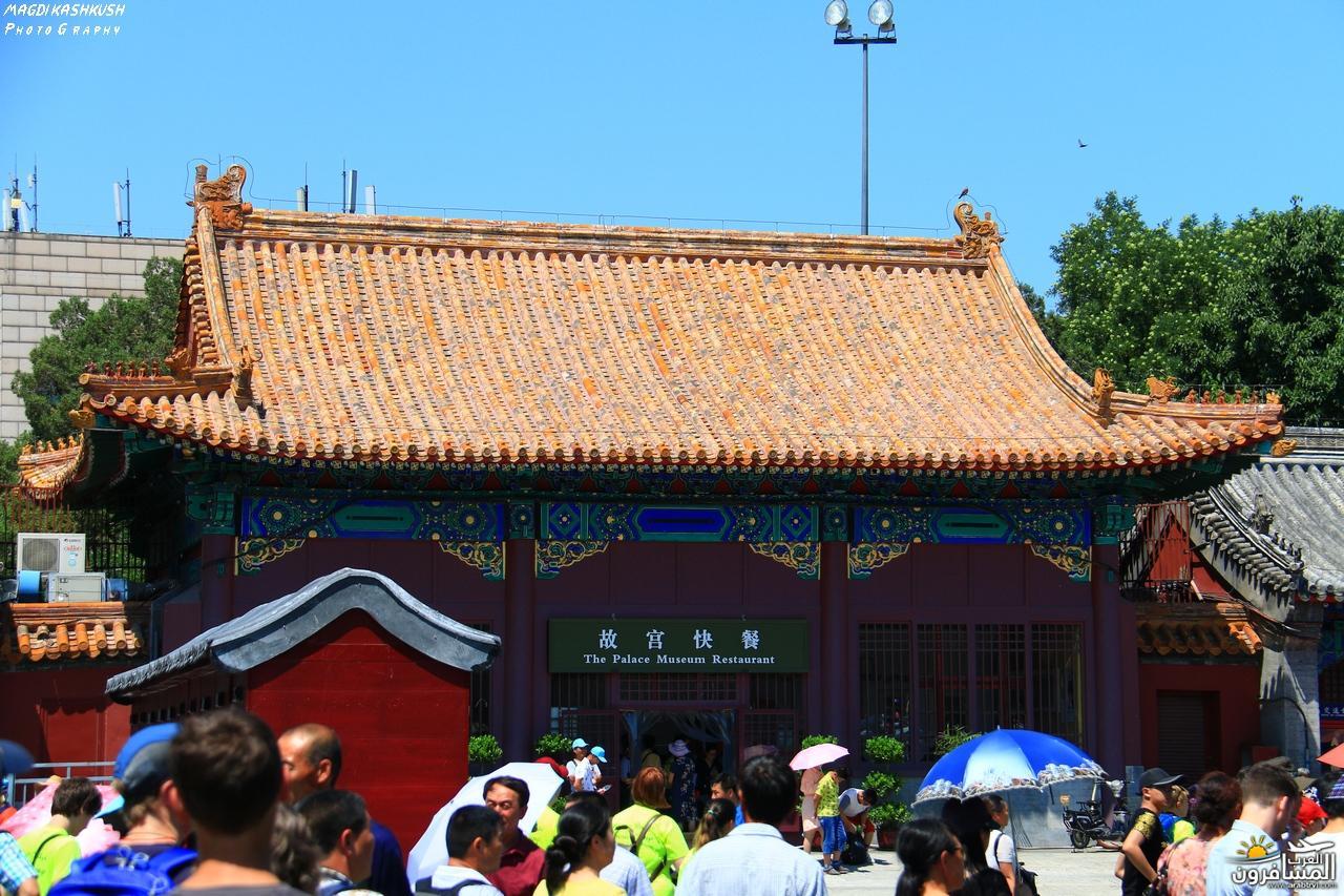 475616 المسافرون العرب بكين beijing