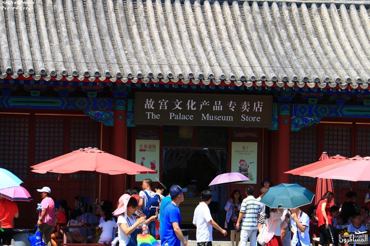 475622 المسافرون العرب بكين beijing