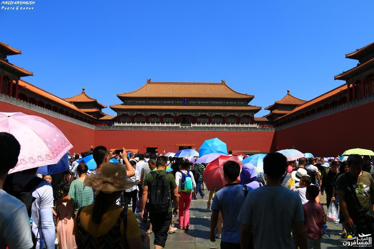 475627 المسافرون العرب بكين beijing