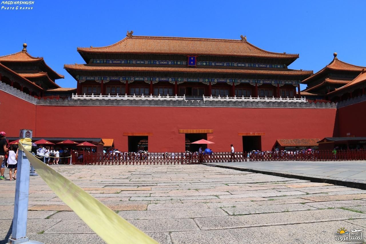 475629 المسافرون العرب بكين beijing