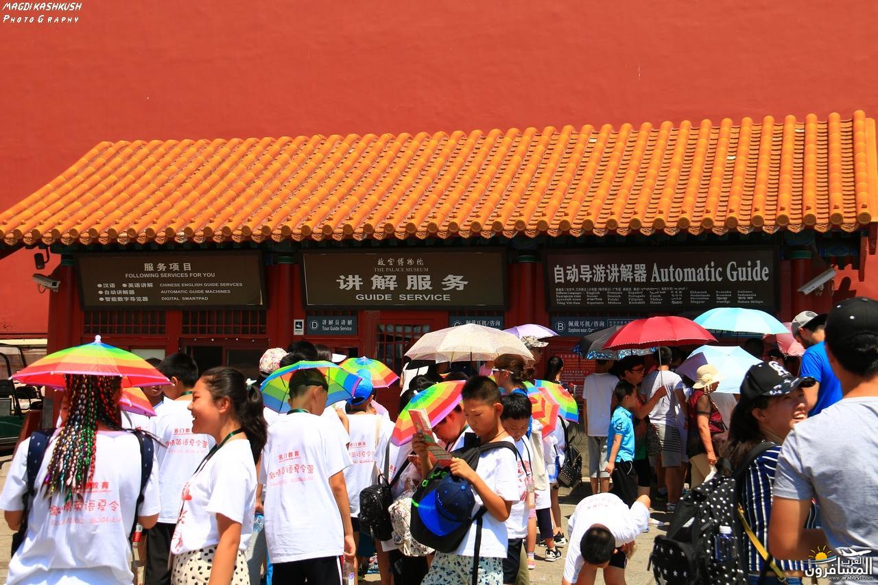 475632 المسافرون العرب بكين beijing