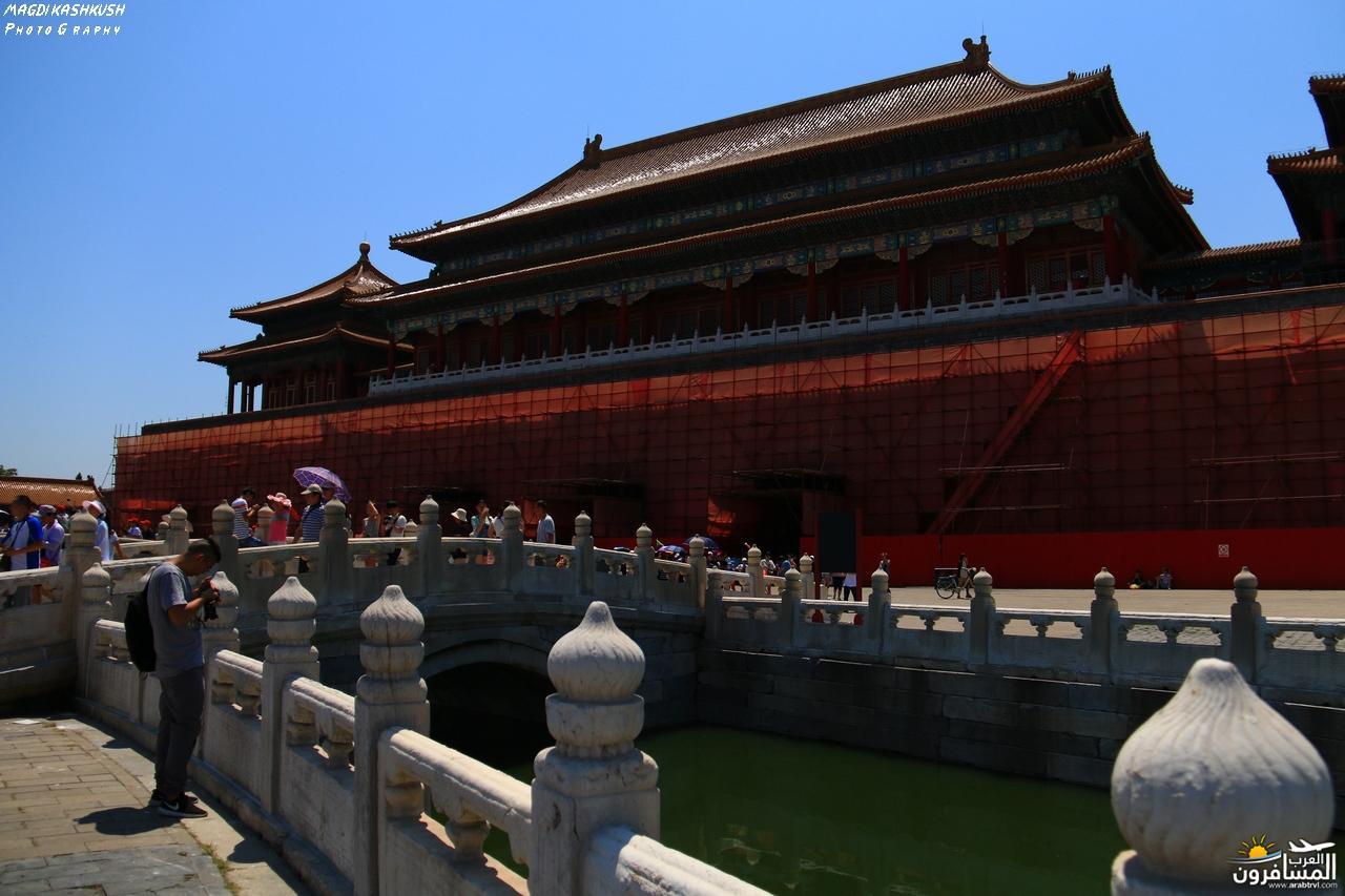 475637 المسافرون العرب بكين beijing