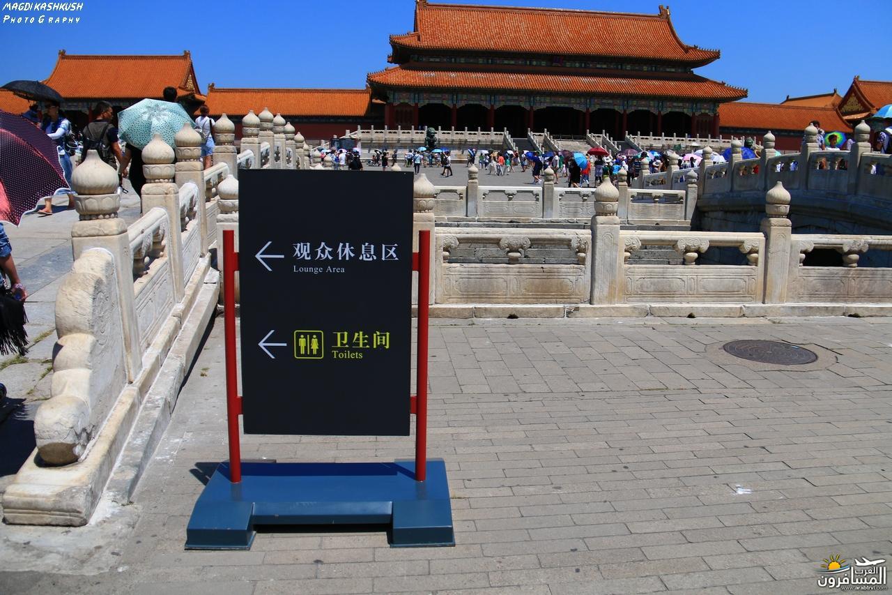 475638 المسافرون العرب بكين beijing