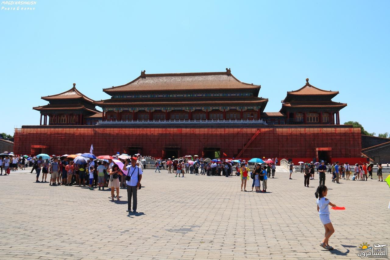 475645 المسافرون العرب بكين beijing