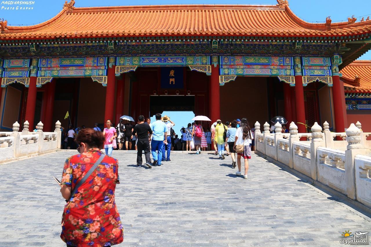 475650 المسافرون العرب بكين beijing