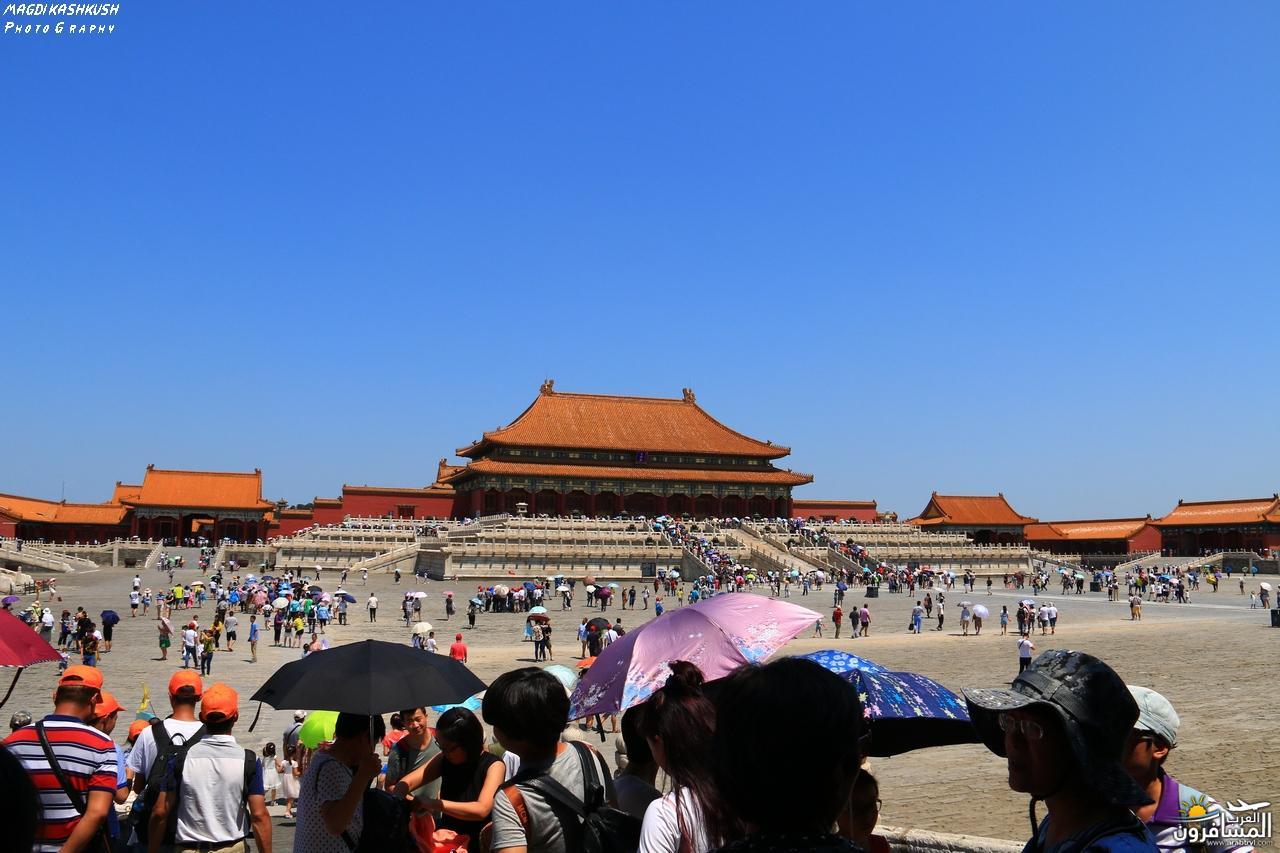 475654 المسافرون العرب بكين beijing