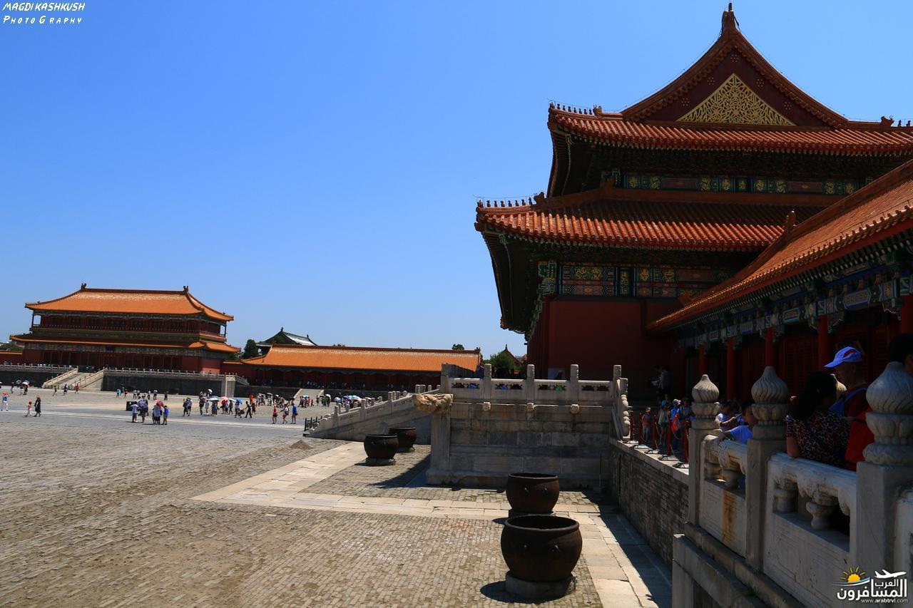 475656 المسافرون العرب بكين beijing