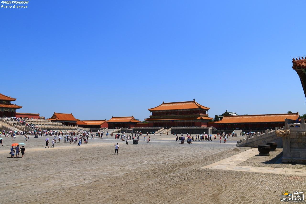 475657 المسافرون العرب بكين beijing