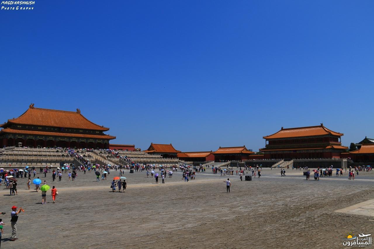 475658 المسافرون العرب بكين beijing
