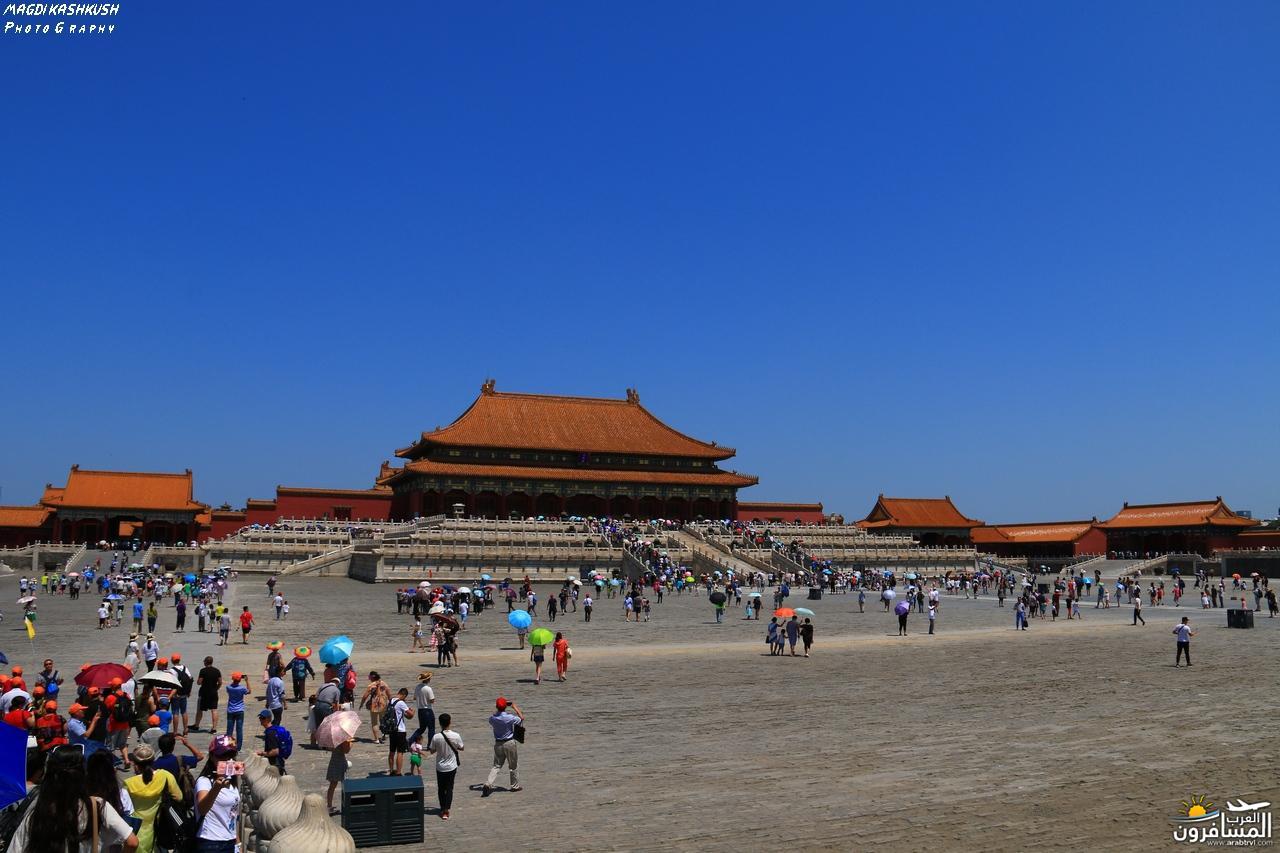 475659 المسافرون العرب بكين beijing