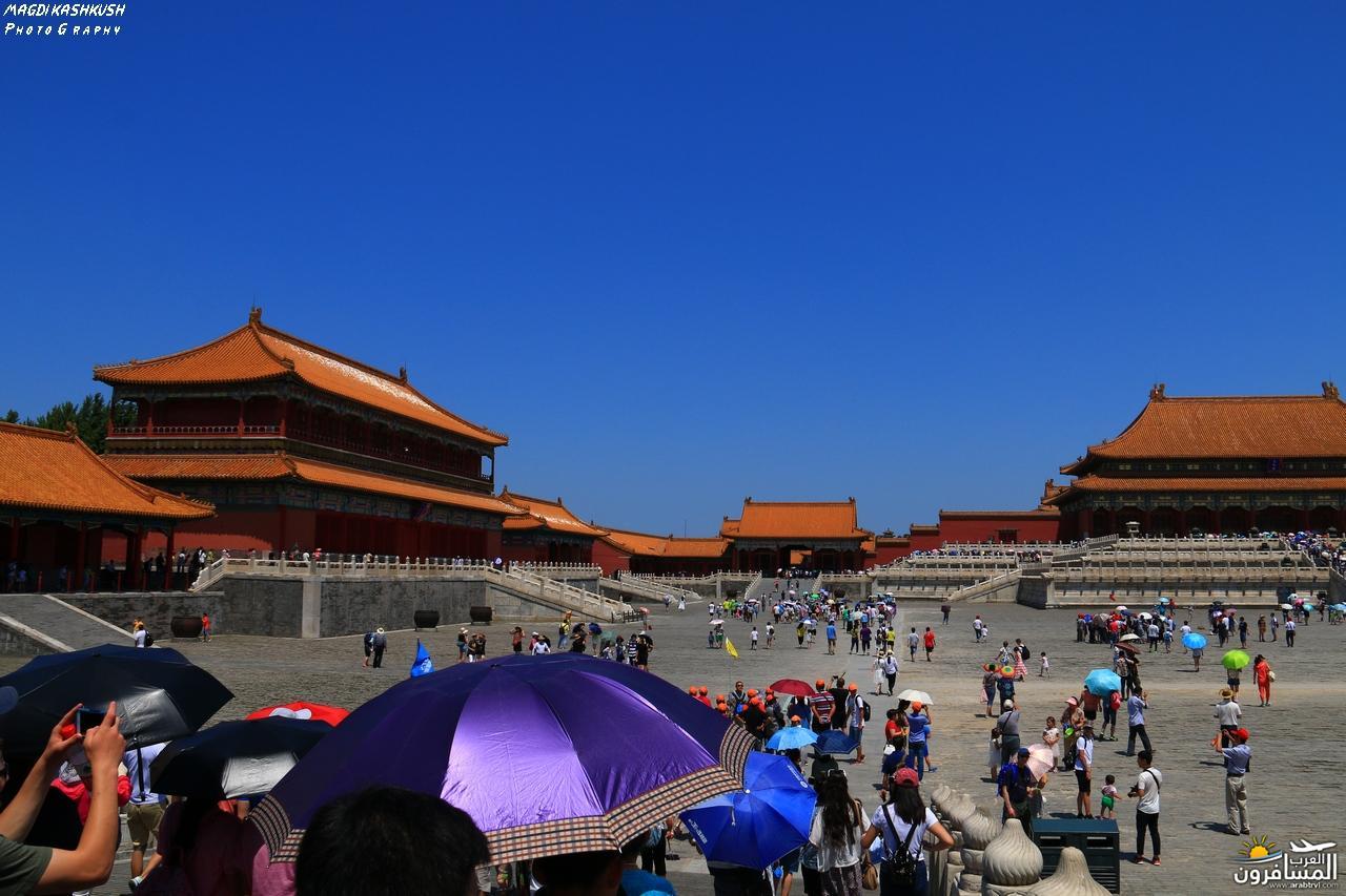 475660 المسافرون العرب بكين beijing
