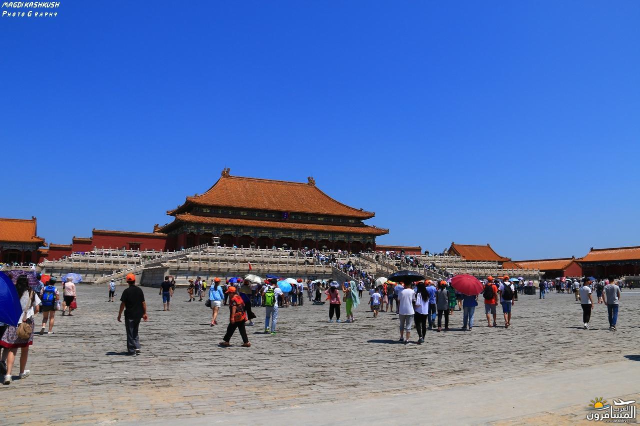 475662 المسافرون العرب بكين beijing