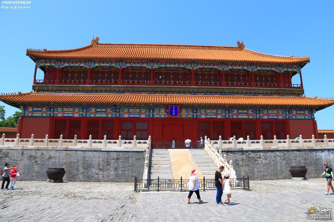475667 المسافرون العرب بكين beijing