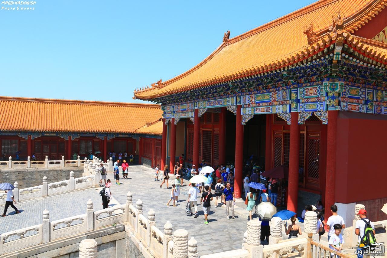 475670 المسافرون العرب بكين beijing