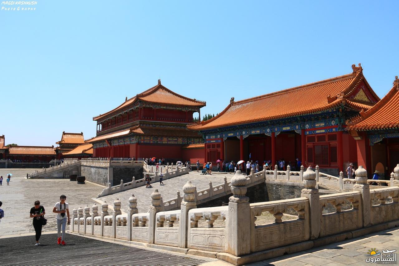 475671 المسافرون العرب بكين beijing