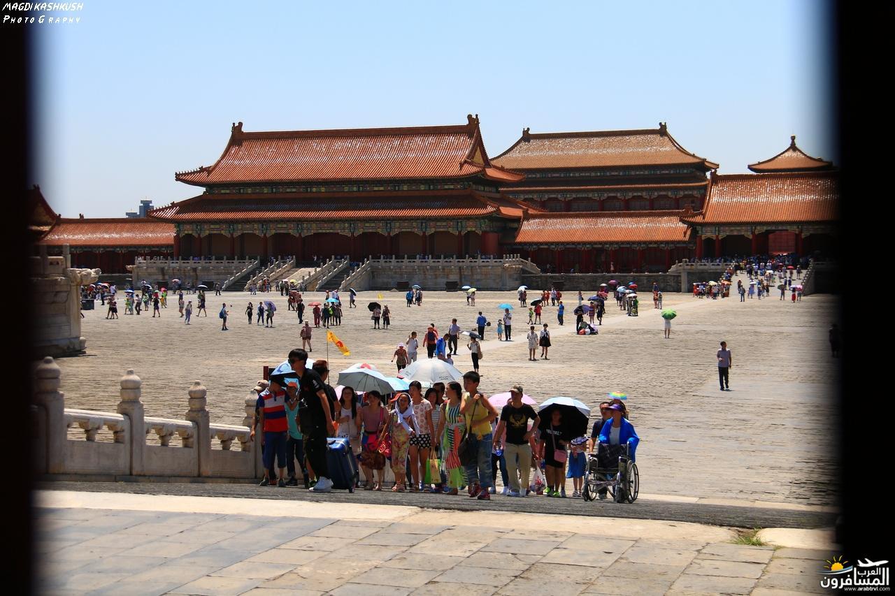 475672 المسافرون العرب بكين beijing