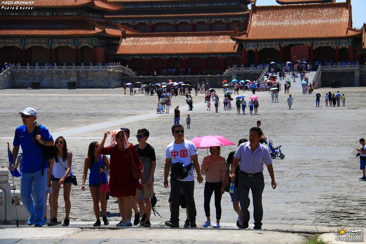 475674 المسافرون العرب بكين beijing