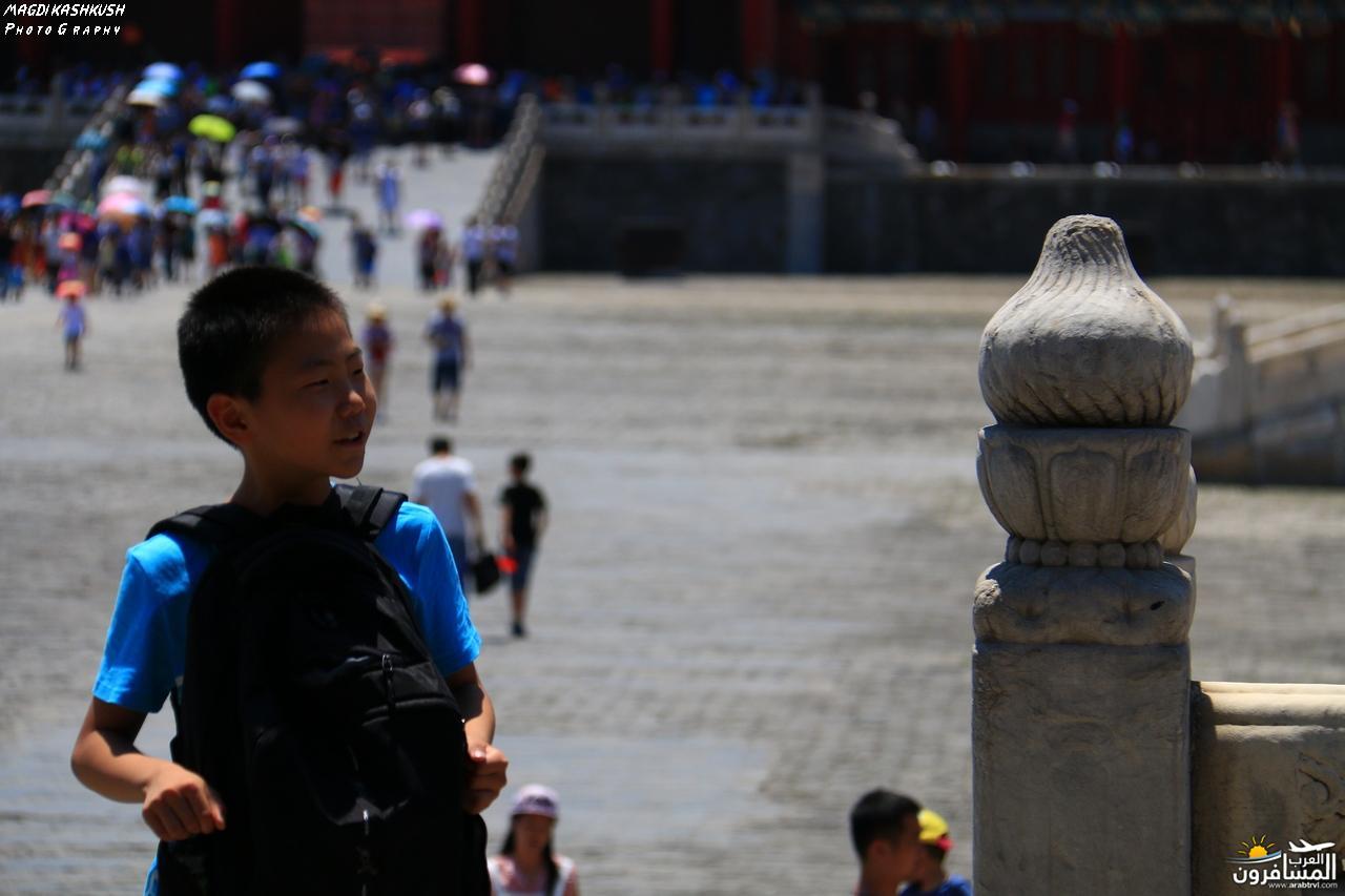 475676 المسافرون العرب بكين beijing