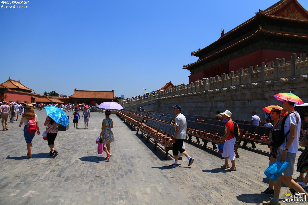 475687 المسافرون العرب بكين beijing