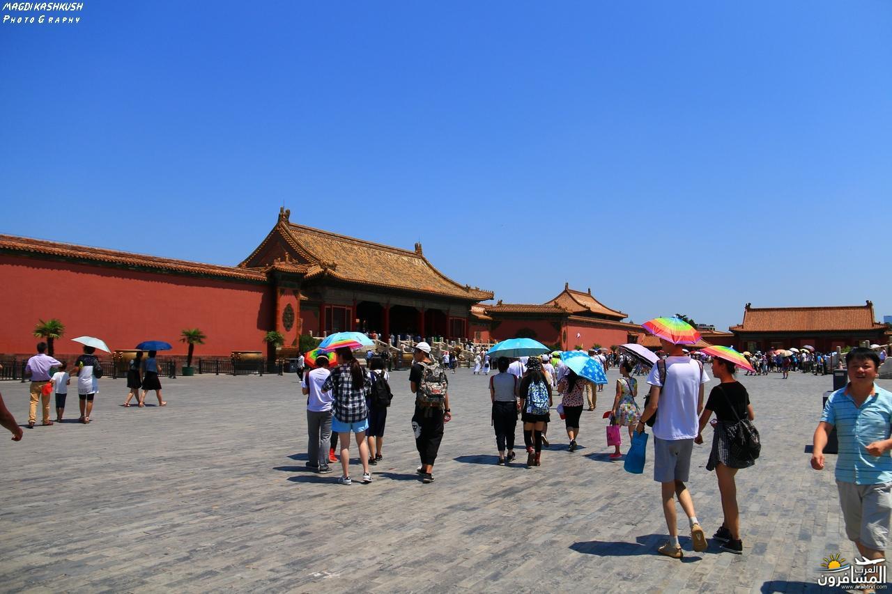 475688 المسافرون العرب بكين beijing
