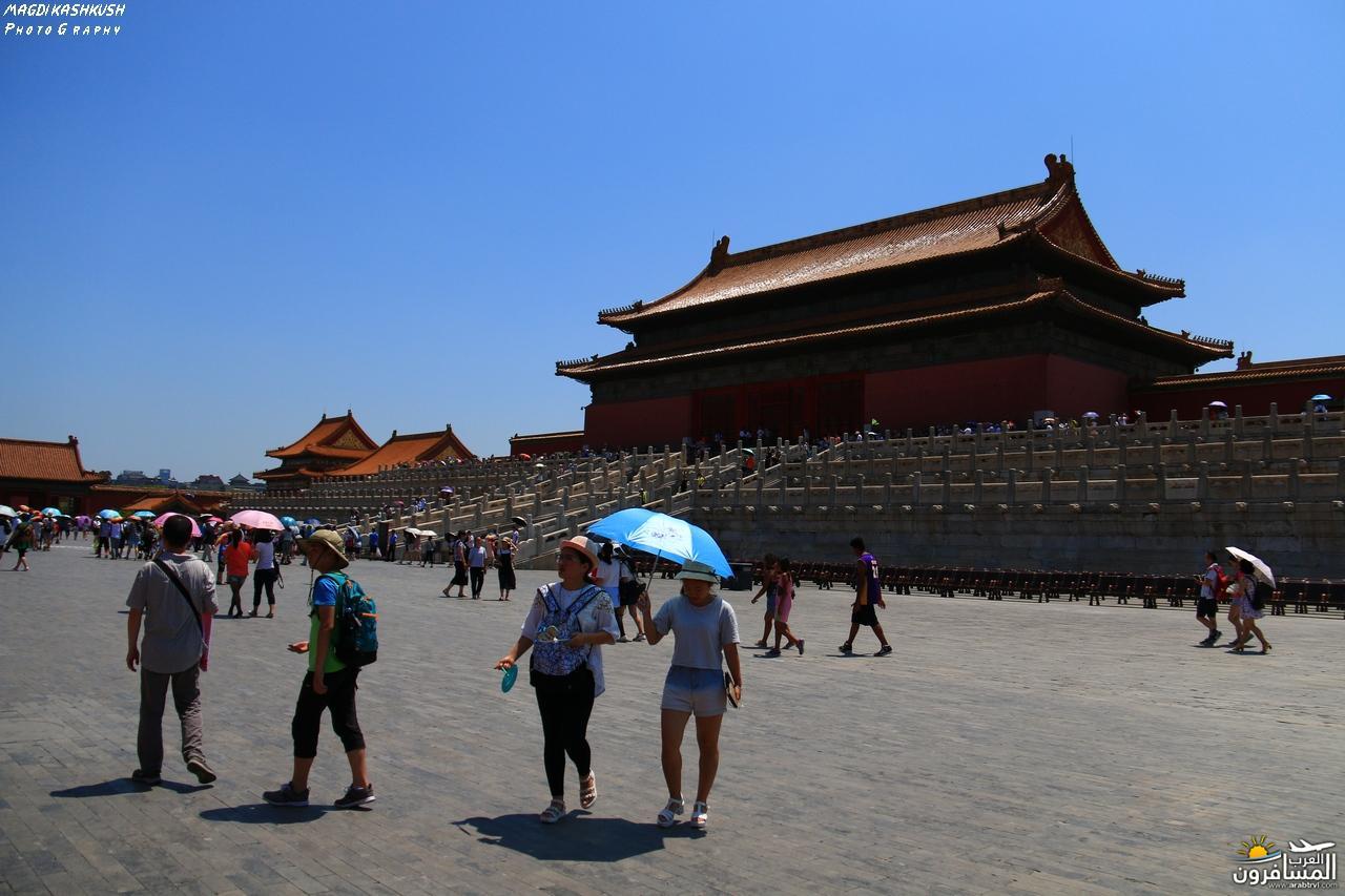 475689 المسافرون العرب بكين beijing