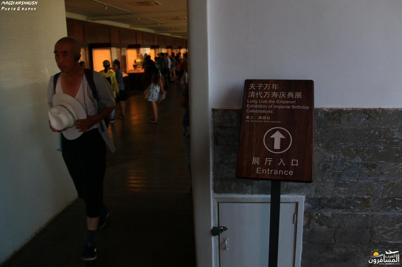 475698 المسافرون العرب بكين beijing