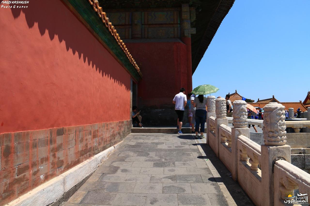 475709 المسافرون العرب بكين beijing